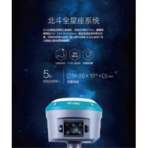 华测T7 小型智能GNSS