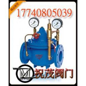 700X-10P水泵控制阀