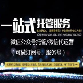 广州网络推广  品牌策划 新闻宣传 软文营销