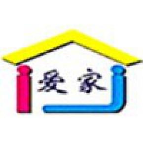 深圳爱家为豪宅别墅客户提供管家服务