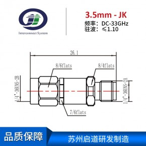 苏州启道研发制造测试级3.5-JK毫米波转接器