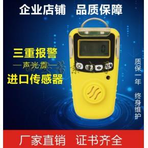 工业矿用便携式氧气气体检测仪报警器