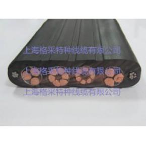 上海格采斗轮堆取料机专用电缆扁平电缆