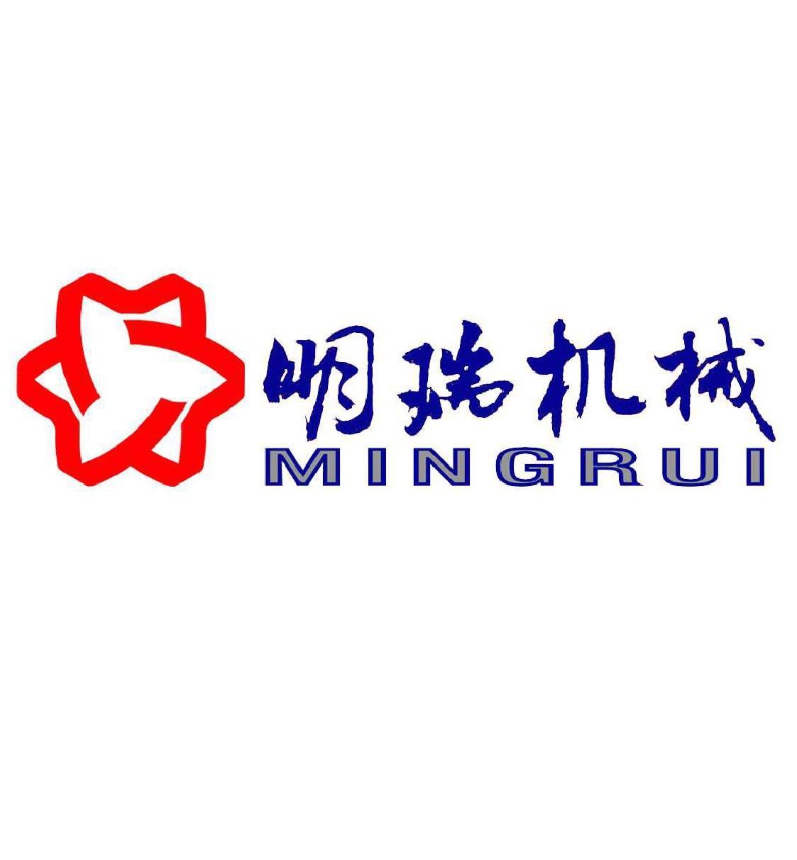 南京明瑞机械设备有限公司
