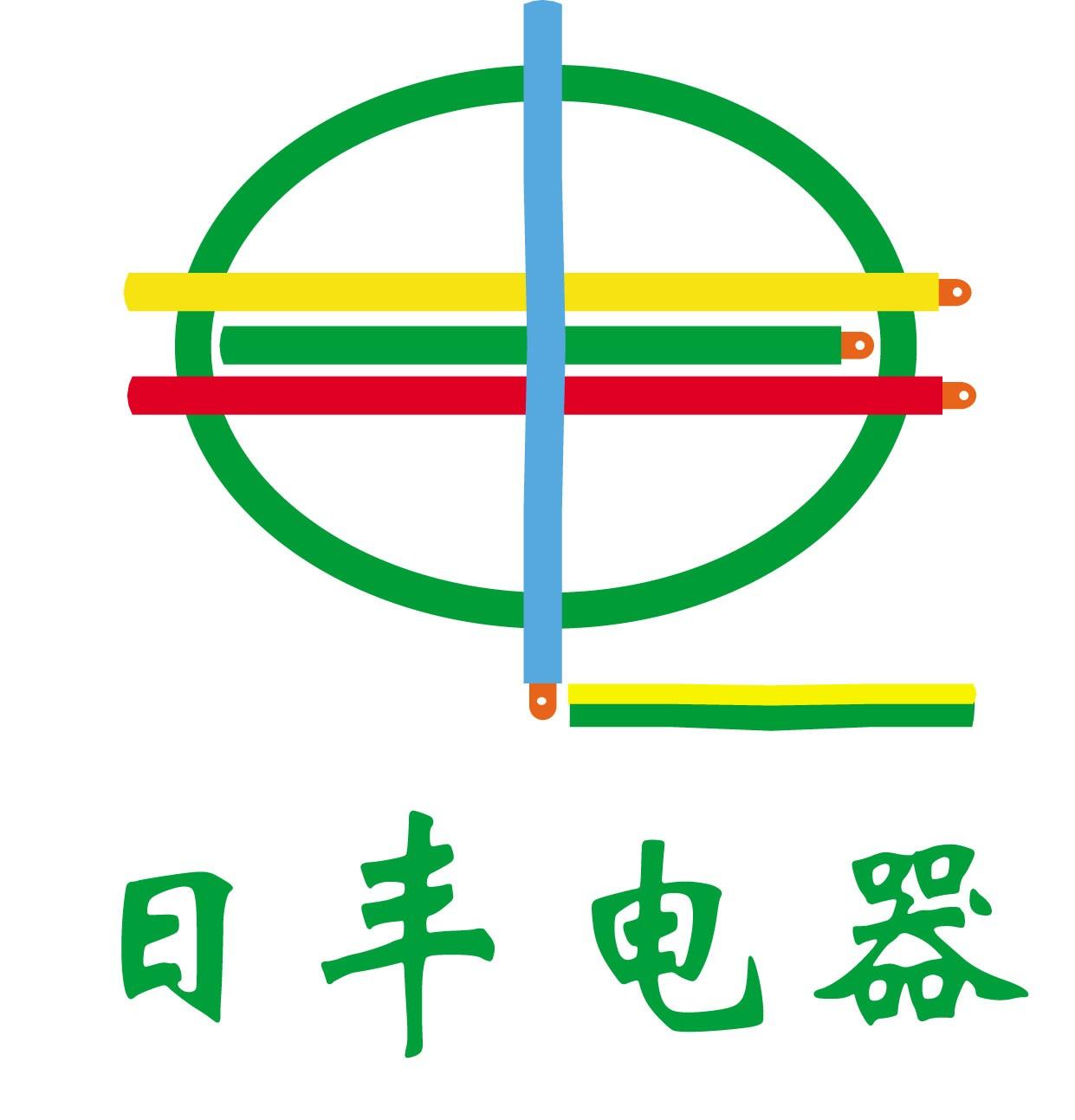 青岛日丰电器设备有限公司