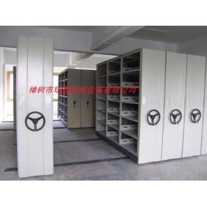 移动档案柜手摇式轨道钢制智能密集架文件柜可定制