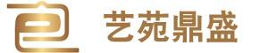 北京艺苑鼎盛包装制品有限公司