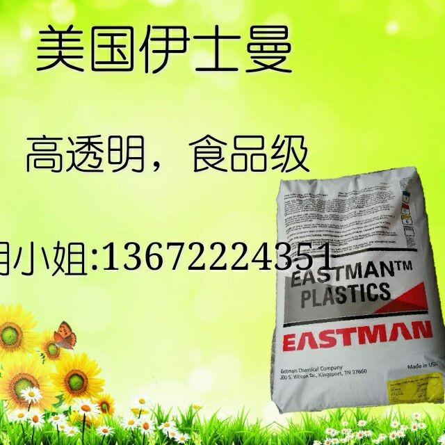 东莞市畅之翔塑胶原料有限公司