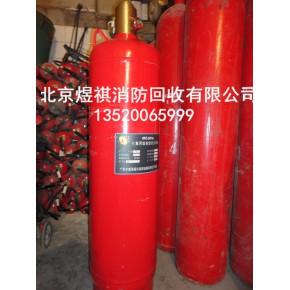 長期回收1211|滅火器1301|七氟丙烷