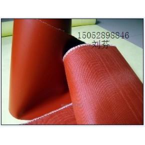泰興市瑞豐橡膠制品有限公司