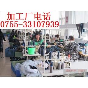 服装加工厂提供淘宝天猫网店精品女装货源来版订货