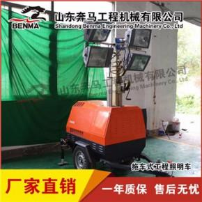 7米拖车式移动照明车手摇升降加班施工夜间照明发电