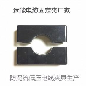 YGD低压远能电缆夹具加工