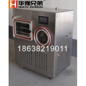 LGJ-20FXD化妆品硅油加热真空冷冻干燥机