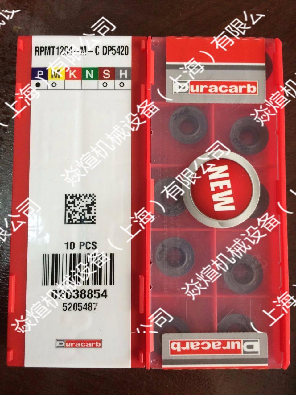 焱煊机械设备(上海)有限公司
