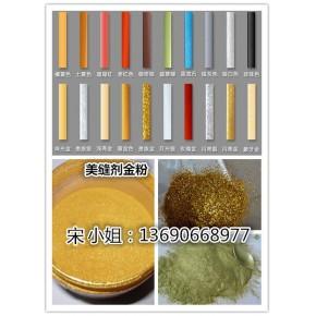 瓷砖美缝色粉.多种颜色选择.美缝剂闪亮金粉