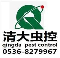 潍坊清大环境科技有限公司