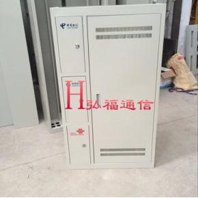 厂家介绍室内288芯三网合一光纤配线柜