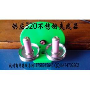 吊装带纱架配件-320绿色夹线器