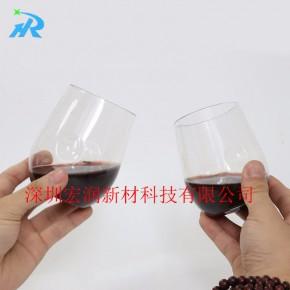 供应凹点塑料红酒杯     创意塑料透明杯