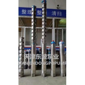 深井使用不锈钢潜水泵-长轴不锈钢深井潜水泵