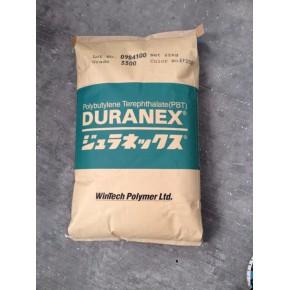 供应纯树脂PBT 日本宝理 2002
