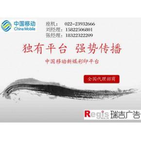 房地产广告标题集锦 瑞吉广告