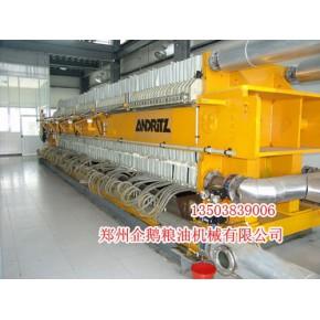 供应大豆油精炼设备各种食用油加工设备