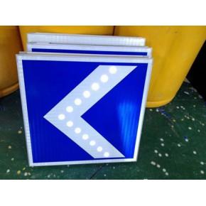 太阳能指示牌标牌 LED导向牌 道路交通标志牌