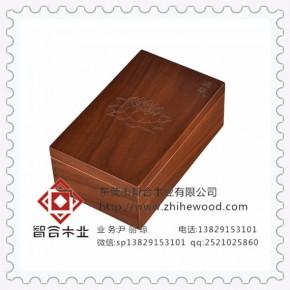 通悟莲花手机木盒包装木盒私人定制