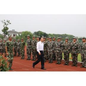 协鑫集团军事训练营圆满结营