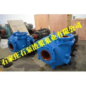 石家庄水泵厂,6E-G吸沙泵,首选石泵渣浆泵业