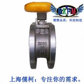 Q71F-16P不锈钢对夹式球阀