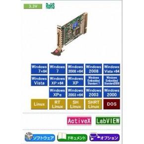 日本interface主板PCI-3177C