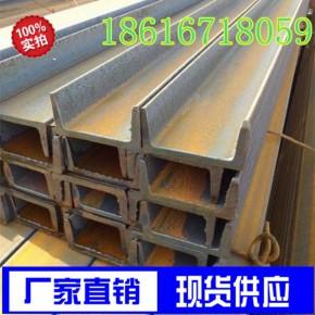 经销欧标UPE直腿槽钢 UPE80欧标槽钢代理