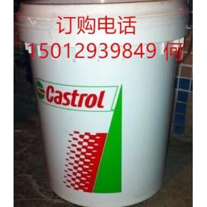 嘉实多Castrol SMX-S 75W-80