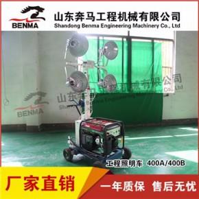 手推移动照明车用于夜间施工照明移动灯塔