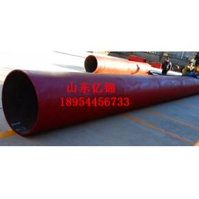 定做大口径堆焊耐磨管 碳化铬耐磨钢管加工