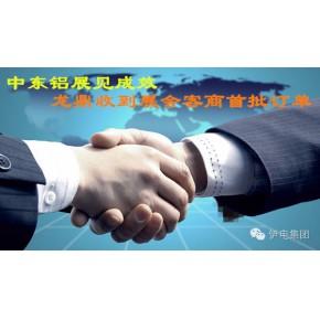 龍鼎公司領導致辭: