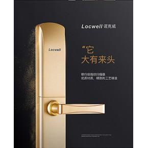 深圳指纹锁厂家供应家居智能指纹锁 滑盖指纹密码锁