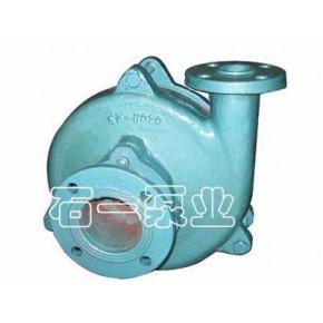 石家庄工业泵厂 单泵壳重型渣浆泵  石一泵业