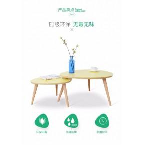 YanRan Creative北欧实木茶几套桌