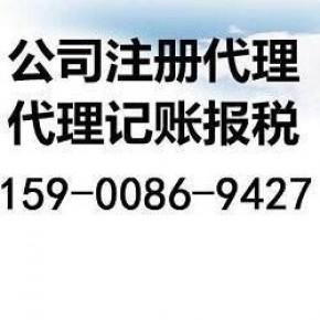 上海建筑总承包三级资质代办