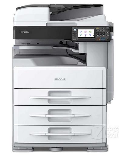 昆山理光C2001SP黑白打印机租赁-黑白神机!
