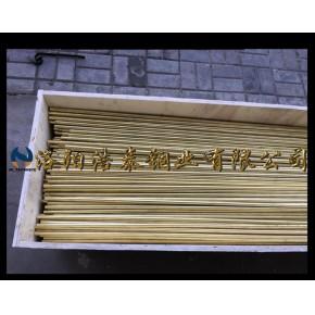 洛阳浩泰铜业有限公司海军黄铜管生产厂家