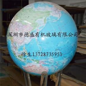定制亚克力地球仪 地球模型 天体模型 展示球体