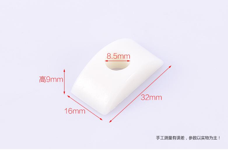 塑料半月牙形 大小号月牙垫 半月螺母家具配件