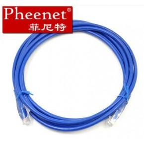 菲尼特双绞传输器六类线监控传输距离六类网线厂家
