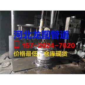 供应DN700排水耐腐蚀波纹补偿器 蒸汽管道用