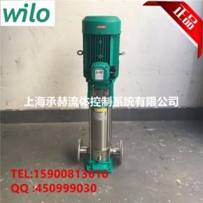威乐 水雾喷淋泵 MVI1604